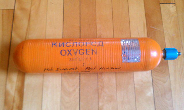 Found an oxygen tank from Mount Everest signed David Hempleman-Adams!